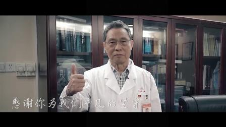 尹悦 汤启婧 郭振海 李天依 公益歌曲《坚守》致敬每一位抗疫的平凡英雄