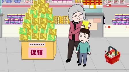 搞笑猪屁登:熊孩子指定要最里面那包薯片,奶奶为了满足他推倒台上的薯片
