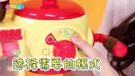 《小伶玩具》大家快来和悦儿一起学绿茶拿铁怎么做