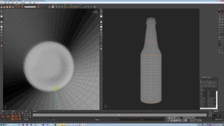 C4D啤酒海报制作-流体特效
