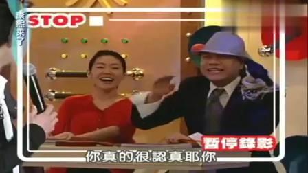 康熙来了:张韶涵陈汉典合唱,陈汉典却一直找不到调?观众:尴尬症都犯了!