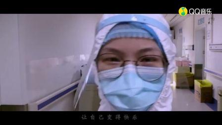 Yuanhee-【少年混剪】向抗疫英雄致敬!愿你们历尽千帆,归来仍是少年