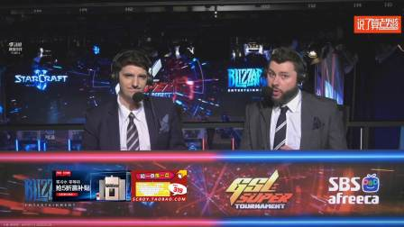 StarCraft2 3月28日GSL2020超级赛决赛 Maru(T) vs Dark(Z) 2020