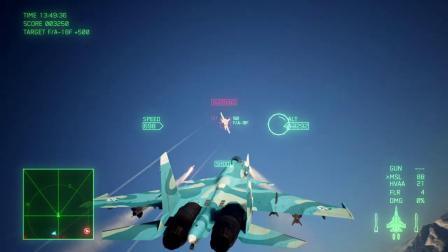 【游民星空】《皇牌空战7》25周年免费更新