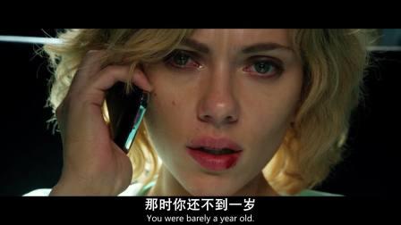 超体.2014.BD1080P..国语.中英双字