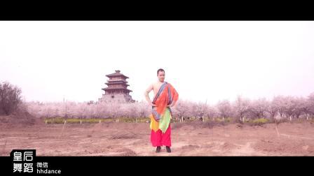 中国舞培训班《敦煌舞》,郑州专业古典舞培训哪里好,皇后舞蹈