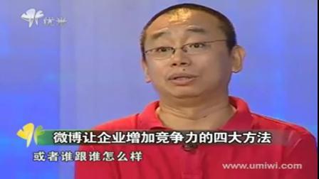徐智明推介《自主创业项目视频》完整课