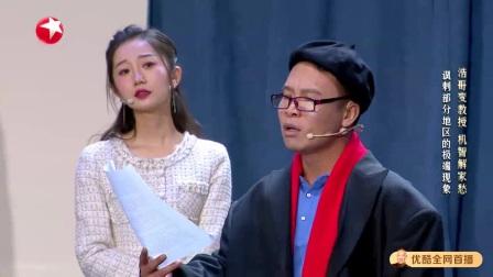 我在竞演模式重启,大魔王贾冰崔志佳助阵战队PK赛截了一段小视频