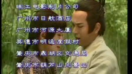战国红颜1998  03