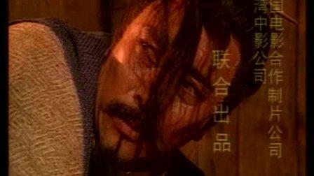 战国红颜1998  16