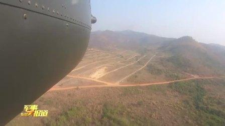 """""""金龙-2020""""中柬两军联合训练在柬埔寨贡布省落下帷幕"""