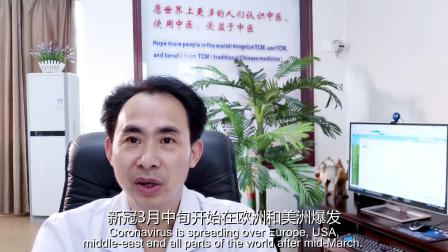Community Defence against Coronavirus
