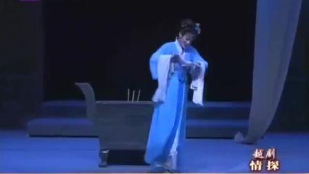 【越剧】《情探》张宇峰 裘丹莉 唱词字幕 上越 海上-七彩版
