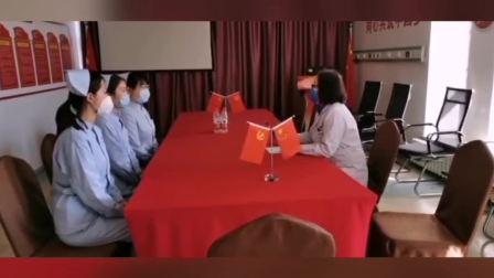黑龙江中德骨科医院 王嫦珍主任为新入职护士培训常用护理知识.mp4