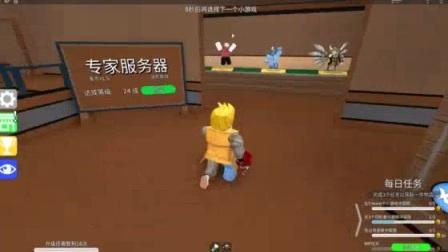 我在小游戏模拟器,迷你世界精彩闯关大冒险截了一段小视频