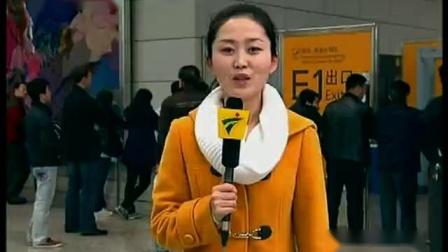 《广东新闻联播》2011-03-16