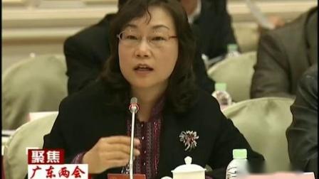 《广东新闻联播》2011-01-23 (124)