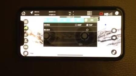 鴻尚旗艦店網站宣稱的參數與其提供的app裡頭顯示,明顯不符~