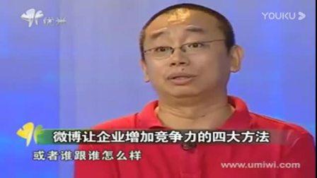 9、徐智明推介《自主创业项目视频》完整课.mp4
