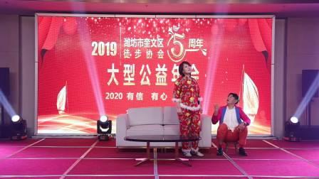 潍坊市奎文区徒步协会五周年