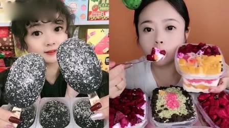 萌姐吃播:巧克力冰激凌、盒子蛋糕,一口超过瘾,我向往的生活