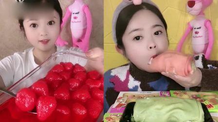 萌姐吃播:草莓蛋糕卷、草莓罐头,一口超过瘾,我向往的生活