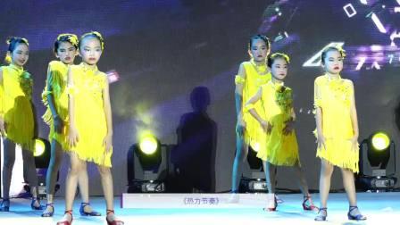 文化宫舞蹈艺术培训机构汇报演出