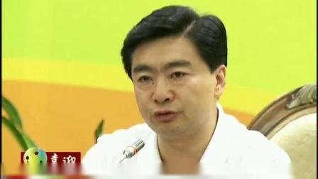 《广东新闻联播》20110723