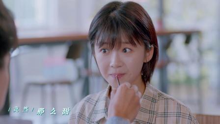 【官方mv】许嵩《全世界最好的你》电视剧同名甜蜜主题曲