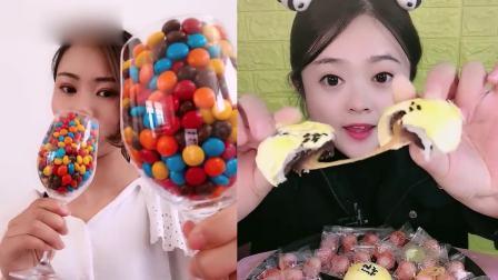 小美女吃播:蛋黄酥、彩虹豆,一口超过瘾,我向往的生活
