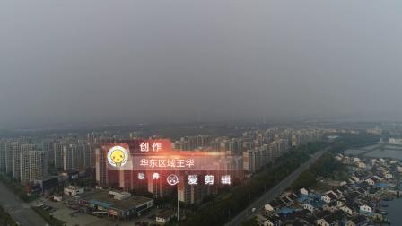 【航拍视频】苏州相城区阳澄湖镇凤阳路73亩苏地2020-WG-26号地块住宅项目
