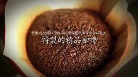 阿拉比卡即溶黑咖啡使用阿拉比卡咖啡,香味浓郁,口感滑顺。严选高品质巴西生产的阿拉比卡咖啡原豆,将咖啡豆以冷冻干燥的方式制成即溶咖啡粉.wmv