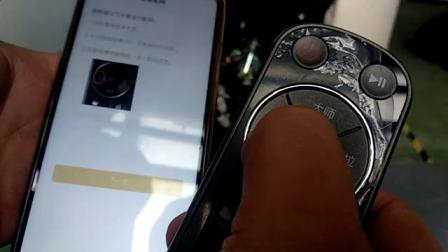 870L 手控器链接机器视频