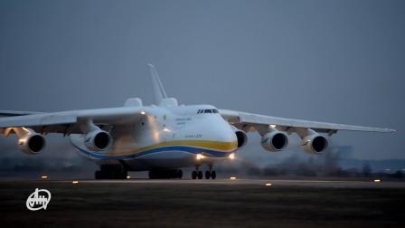 An-225运输机进行维护升级后试飞将前往中国运送医疗物资协助欧洲国家抗击疫情