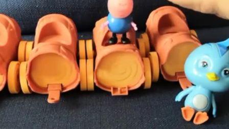 乔治想玩小树汽车,萌鸡小队来了,懂事的乔治就让她们玩!