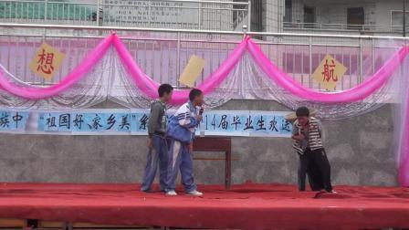 清镇市王庄民族中学2014毕业生欢送会.mp4