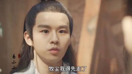 北灵境第一铁汉,在线宠妻 #大主宰  #王源  #欧阳娜娜.