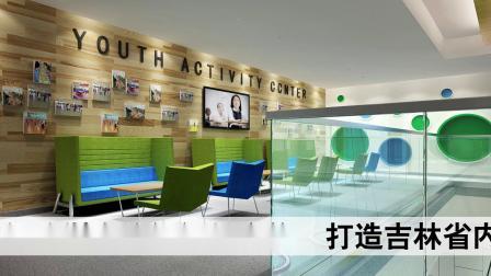 九台区青少年活动中心