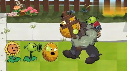 植物大战僵尸:僵尸王升级了