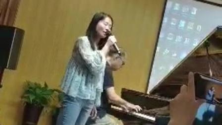女声独唱《我只在乎你》陈一新钢琴即兴伴奏,曹菲菲演唱,河南平顶山,20190613