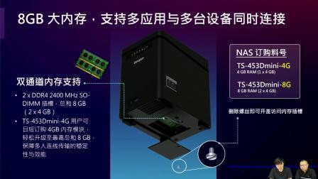 QNAP TS-453Dmini 新上市!