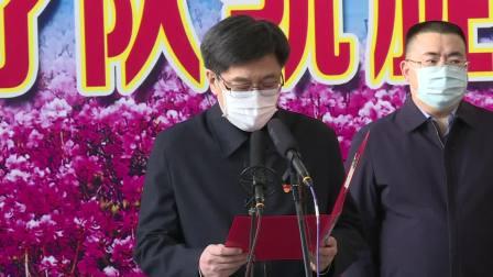 《春暖花开时 英雄凯旋日》驰援武汉医疗队欢迎仪式现场直播