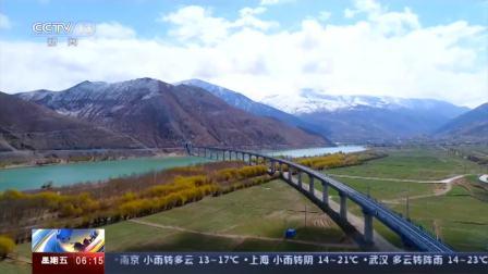川藏铁路拉林段完成首次长钢轨无缝焊接