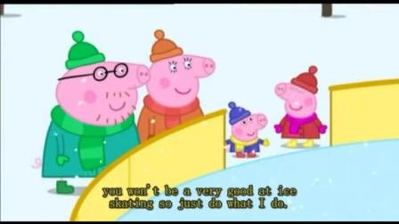 小猪佩奇英文版第二季