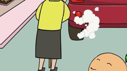奶奶不怕,丑蛋儿陪你。