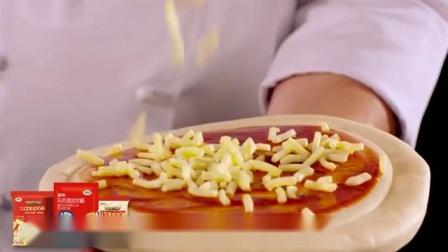 妙飞马苏里拉奶酪