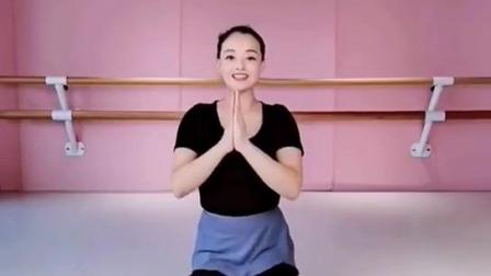 北京舞蹈学院中国舞考级一级:手臂动作