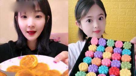 小姐姐吃播:巧克力小花朵、南瓜饼任意选,看着真过瘾