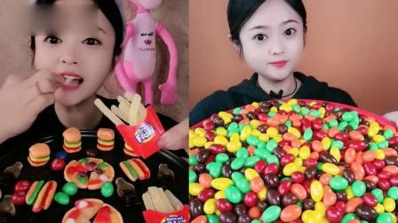 萌姐吃播:彩虹巧克力豆、小糖果拼盘,一口超过瘾,我向往的生活