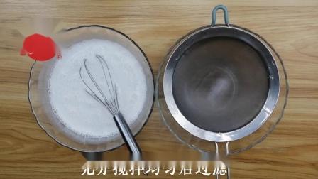 金桔桂花椰汁千层马蹄糕,广东人的最爱,配方比例详细介绍。新手也能一次成功.mp4